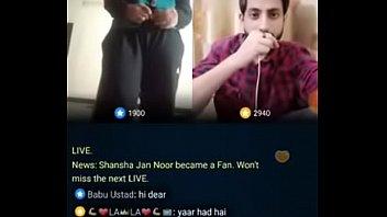pakistani stud ayan ayub make a doll nude.